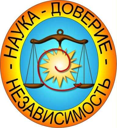 герб бухгалтеров